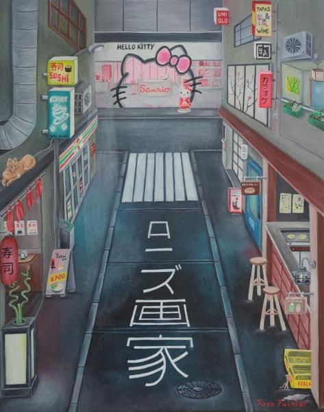 Viajando a Japón